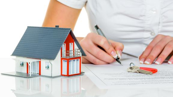 Регистрация прав собственности на дом, квартиру, другие объекты недвижимого имущества